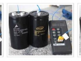 铝电解电容温升高,电性能会降低吗?