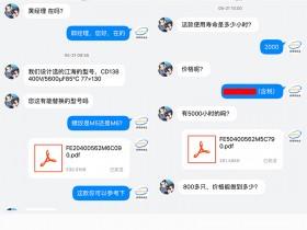 【哈尔滨】千里之外CECTN电解电容也能快速满足