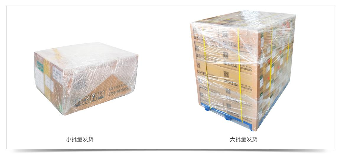 电解电容发货包装