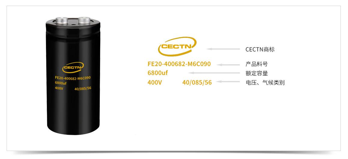 电解电容印字说明